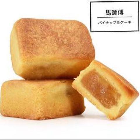 凤梨酥 -  パイナップルケーキ 227g
