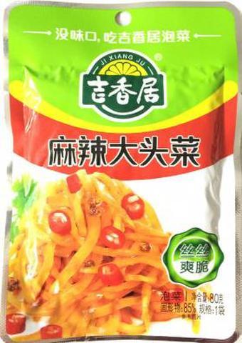 居香居 麻辣大头菜 - マーラーかぶ 80g