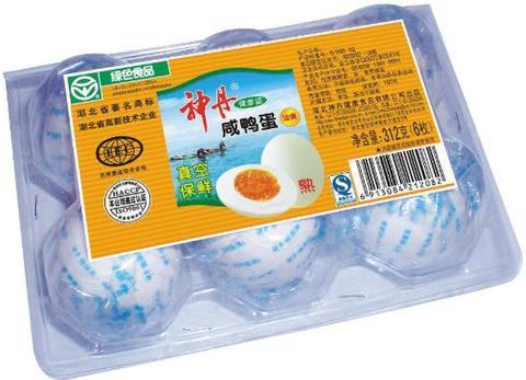 神丹 咸鸭蛋 - 塩漬けアヒルの卵 6個入