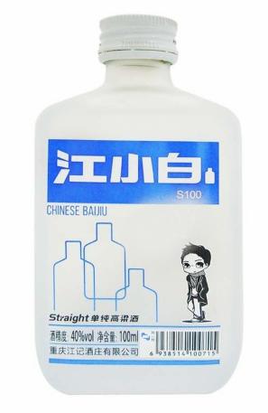 江小白 单纯高粱酒-100ml 酒精度40