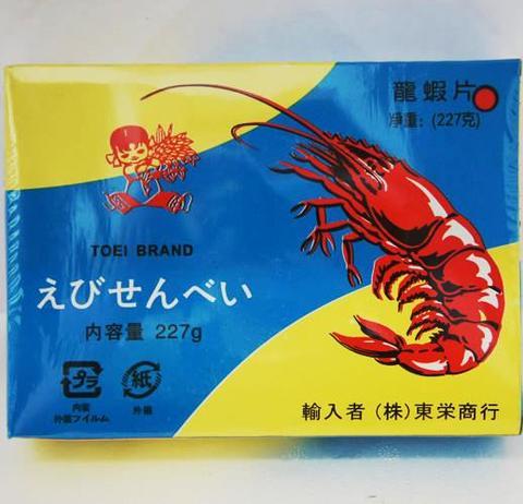龙虾片-海老せんべい 227g