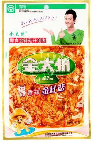 金大洲 金针菇 - 味付けえのき 56g