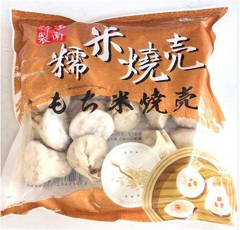 糯米烧卖  もち米シュウマイ 焼売 600g(20個)