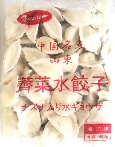 荠菜水饺子 --ナズナ入り餃子ギョーザ 1㎏