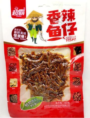 香辣鱼仔 湖南风味   辣条辣片 55g