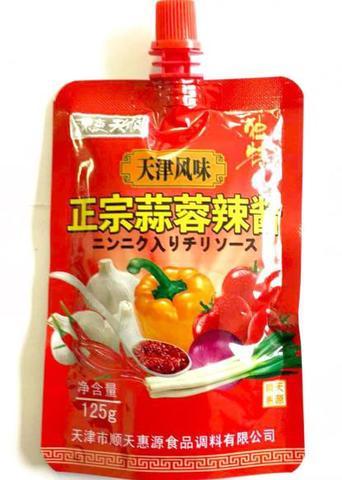 天津风味 正宗蒜蓉辣酱 - ニンニク入りチリソース 125g
