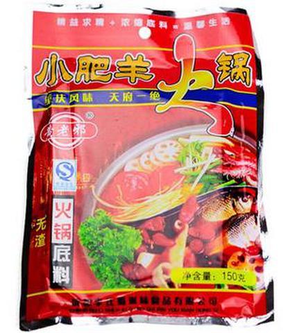 小肥羊 火锅底料-火鍋の素 150g