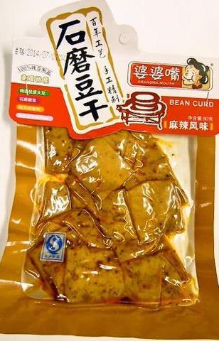婆婆嘴 石磨豆干 麻辣风味 - 味付け干し豆腐 マーラー味 90g