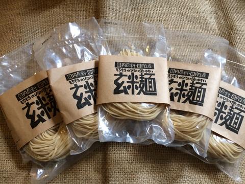1袋お得!!みのる米で作った玄米麺 1人前 5袋