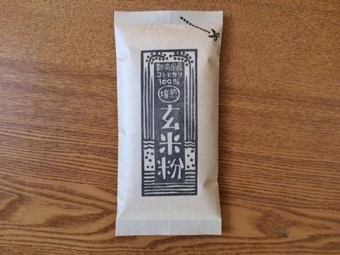 みのる米で作った 焙煎玄米粉