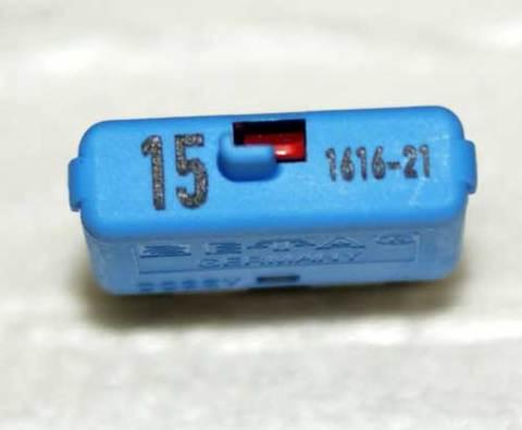 ヒューズ15A