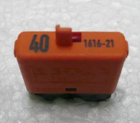 ヒューズ40A