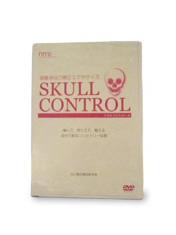 初めてセット(DVD+マウスピース)
