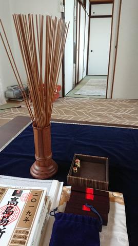 大阪茨木事務所鑑定☆対面鑑定お申込み