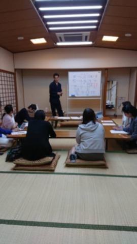 12/9(日)岡山新倉敷開催☆古神道WS「霊性開発編1」