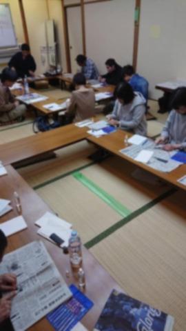 7/21(日)横浜開催☆陰陽道WS「パワーストーンの智慧」応用編