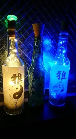 光之御柱風水符A(ブルー光)~haku・yungコラボの風水イルミネーション護符