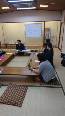 12/16(日)横浜開催☆古神道WS「霊性開発編2」