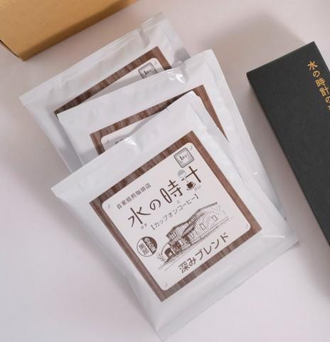 カップオンコーヒー   (バラ 30袋)