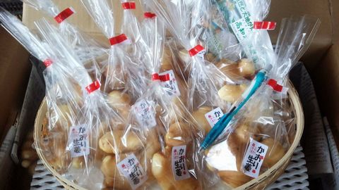 ちっちゃい小袋入りかおり生姜(2016年産囲い)【土佐一】1kg分 高知県産