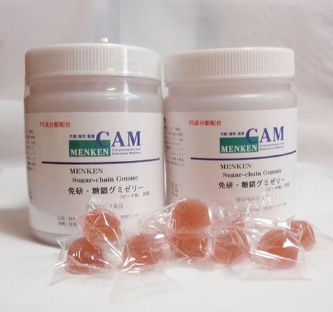 CAM 免研・糖鎖グミゼリー(ピーチ味) 2個セット販売 健康楽々くん