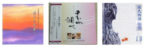 健康癒しの  純正律音楽 新発売【日本の調べ】CD3枚セット