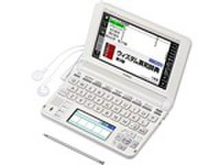 エクスワード XD-U4800WE [ホワイト]