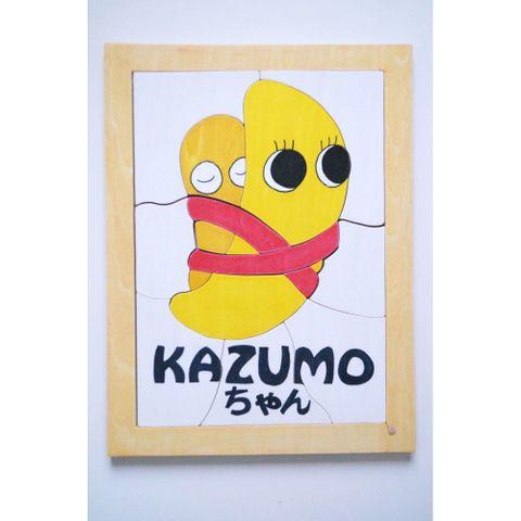 KAZUMOちゃん 知育パズル