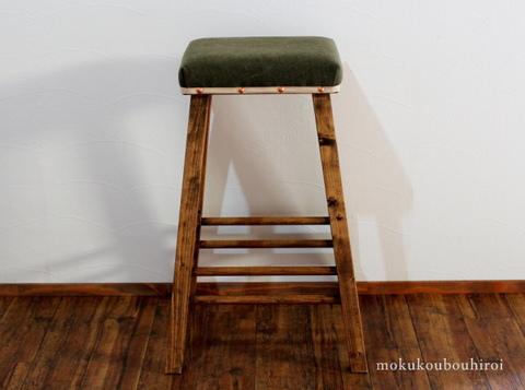 椅子 CLASSY-HGR