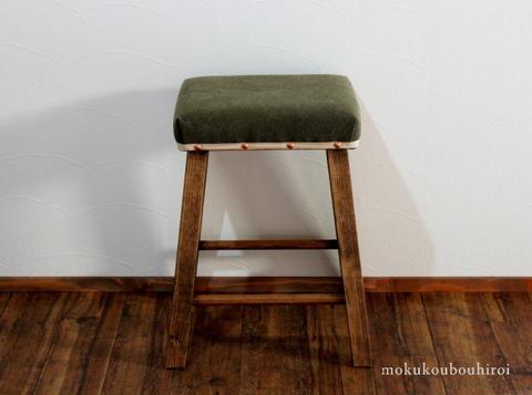 椅子 CLASSY-CGR