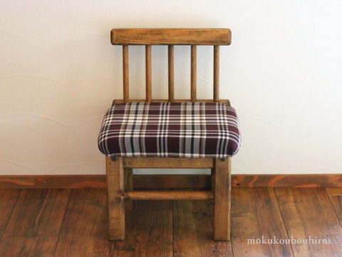 椅子 SPK-C1601