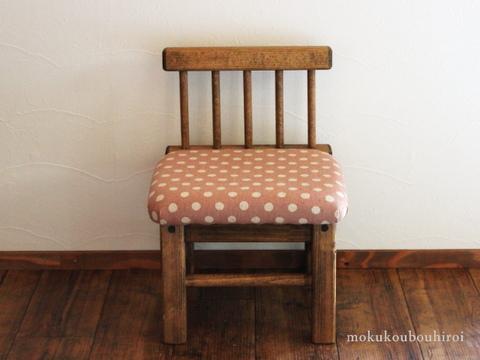 椅子 SPK-D01