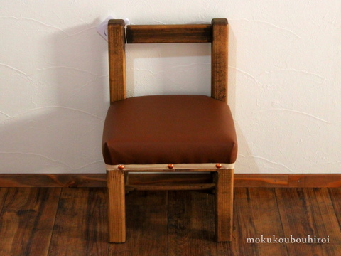 椅子 CH-G01