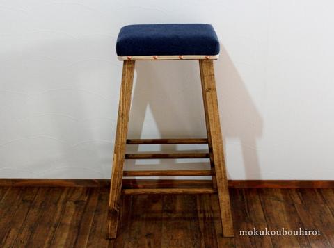 椅子 CLASSY-HBL
