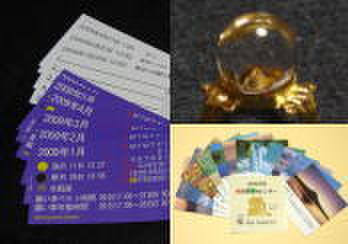 カレンダー2種/天然水晶球(金属台座/ケース付)のセット