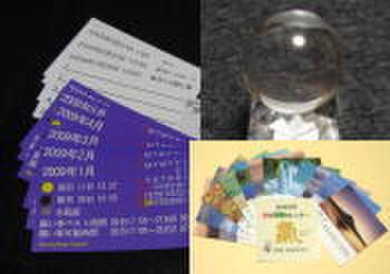 カレンダー2種/天然水晶球(アクリル台座/ケース付)のセット