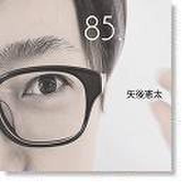 85./ヤゴ