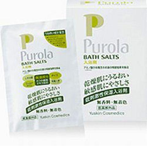 プローラ入浴剤