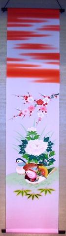 加賀友禅タペストリー おしどり1