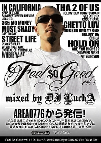 DJ LuchA / FEEL SO GOOD vol.1