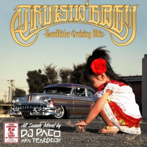 DJ PaCo / Cruisin' Baby