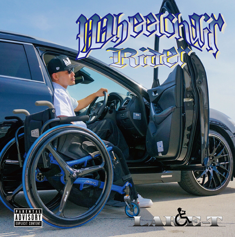 LARGE-T / WHEELCHAIR RIDER