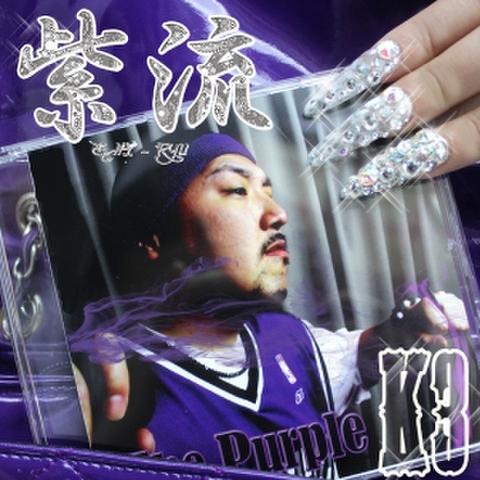 MC K3紫流/~the purple~