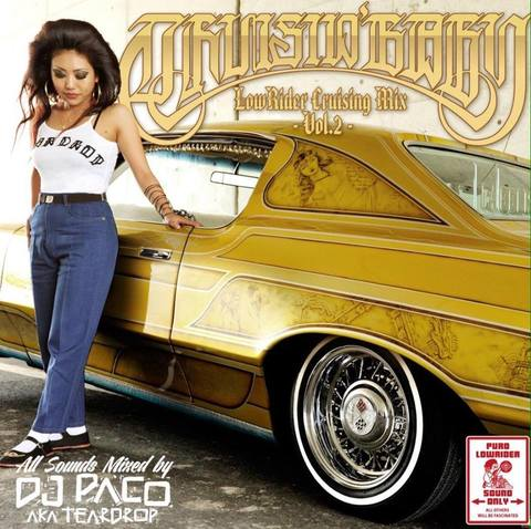 DJ PaCo / Cruisin' Baby vol.2