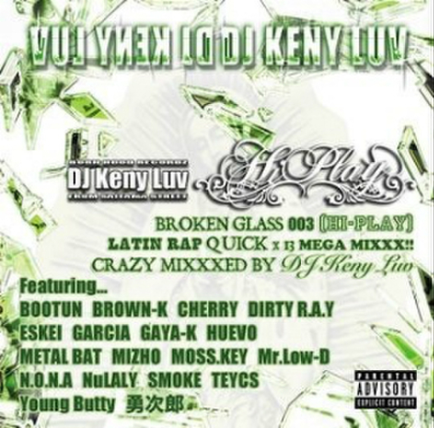 DJ KENY LUV / BROKEN GLASS 3