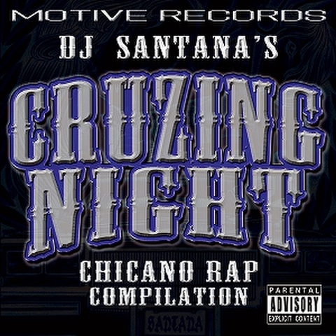 DJ Santana  / CRUZING NIGHT