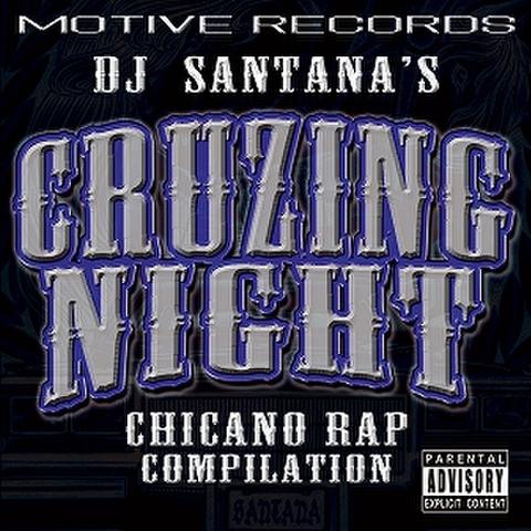 DJ Santana  / CRUZING NIGHT