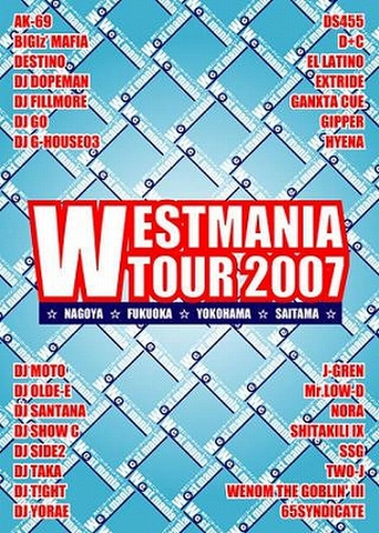 WESTMANIA TOUR 2007 DVD