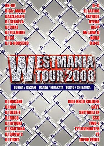 WESTMANIA TOUR 2008 DVD