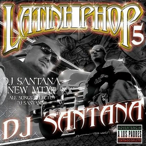 DJ Santana / LATIN HIPHOP Vol.5